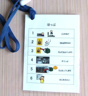 card-ほっぷ1-6