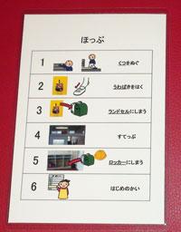 card-ほっぷ1