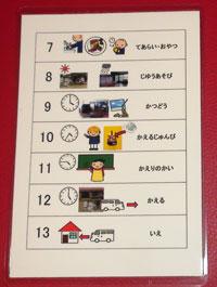 card-ほっぷ2