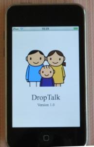 「DropTalk」Versione1.0