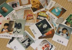 初代カード