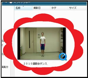ipodtouch動画変換!