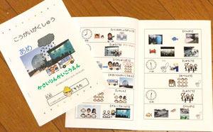 校外学習(雨)