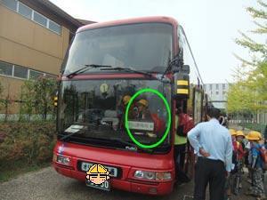 バスにのりまぁす