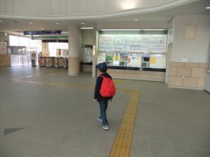 そうた駅しゅっぱつ~♪