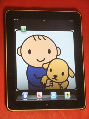 iPadセッティング終了♪