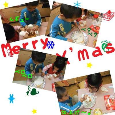 クリスマスケーキ作り♪
