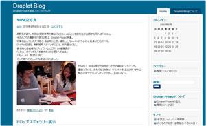 DP-blog.jpg