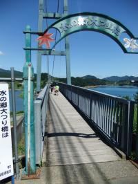 宮が瀬大吊り橋