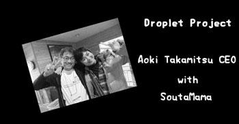 MR_aoki.jpg
