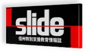slide_enquete03.png