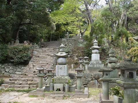 東城浅野家墓所