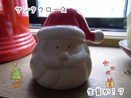 1213クリスマスの準備2