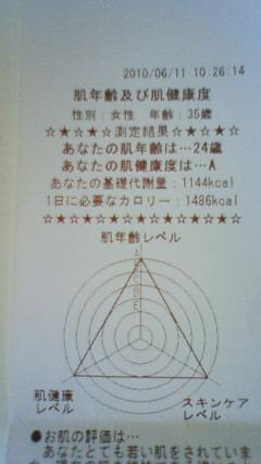 20100615-1.jpg