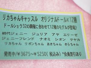 s-P1040574.jpg
