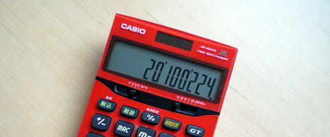 20100225.jpg