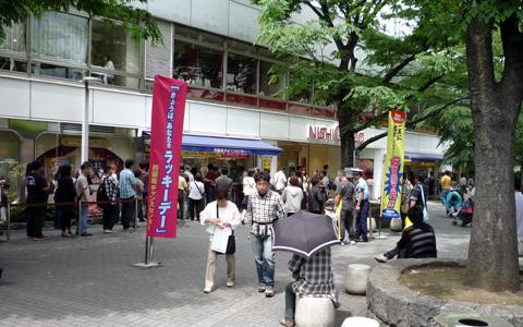 20100522-3.jpg