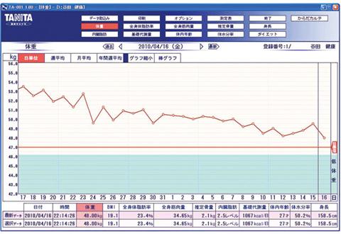 20101022-2.jpg