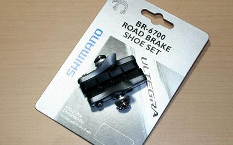 BR-6700.jpg