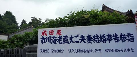 Gion2010-1.jpg