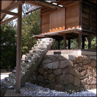 "Hiroshi Sugimoto ""Go'o Shrine"""