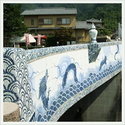 鍋島藩窯橋から