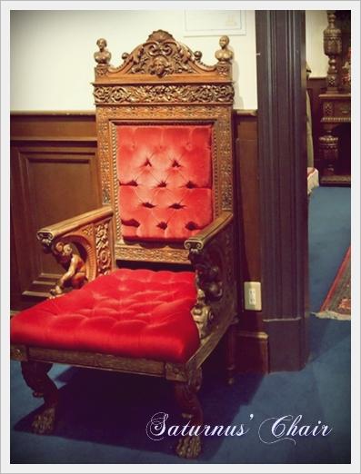 サトゥルヌスの椅子