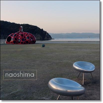 naoshima.jpg