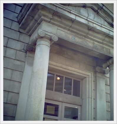 昭和初期に建築されたそうです。登録有形文化財として今もカフェギャラリーになってます。