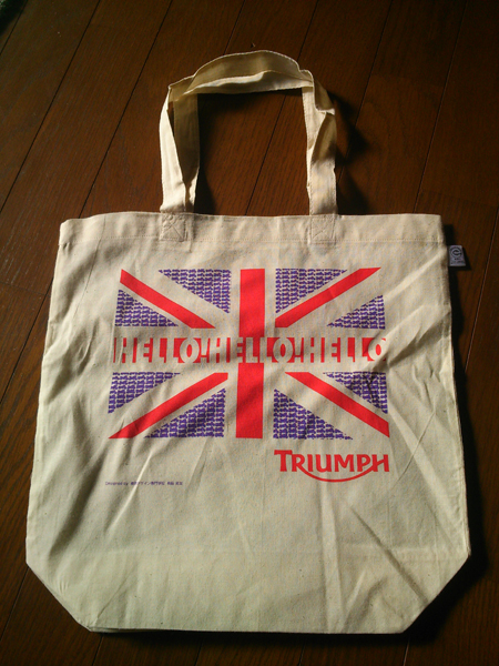 Triumphtotebag20121011002DSC_0225.jpg