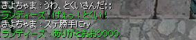 mitemasu1126_1.jpg