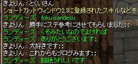 mitemasu1126_2.jpg