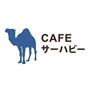 CAFE_s