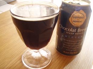 ショコラビール