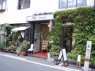 20100920_01_01.jpg