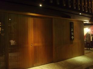 20101009_01.jpg