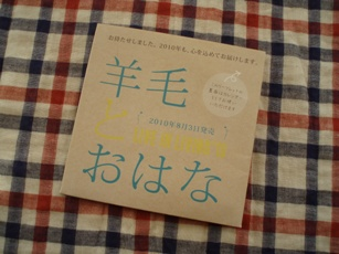 20101012_01.jpg