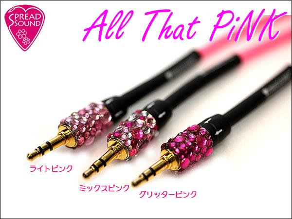 pink-mini-002.jpg
