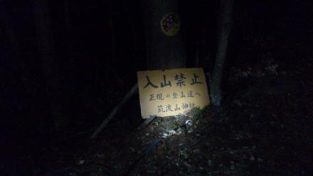 小栗山観光22_convert_20120322004316