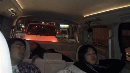 小栗山観光24_convert_20120322004543
