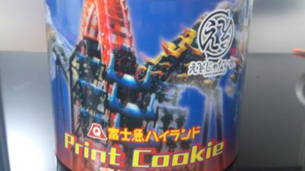 ふじクッキー2_convert_20121014224854