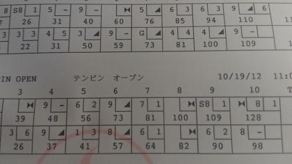ボーリング3_convert_20121020014414