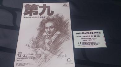 東総15_convert_20121223224748
