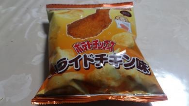 フライドチキン味1_convert_20130109231032