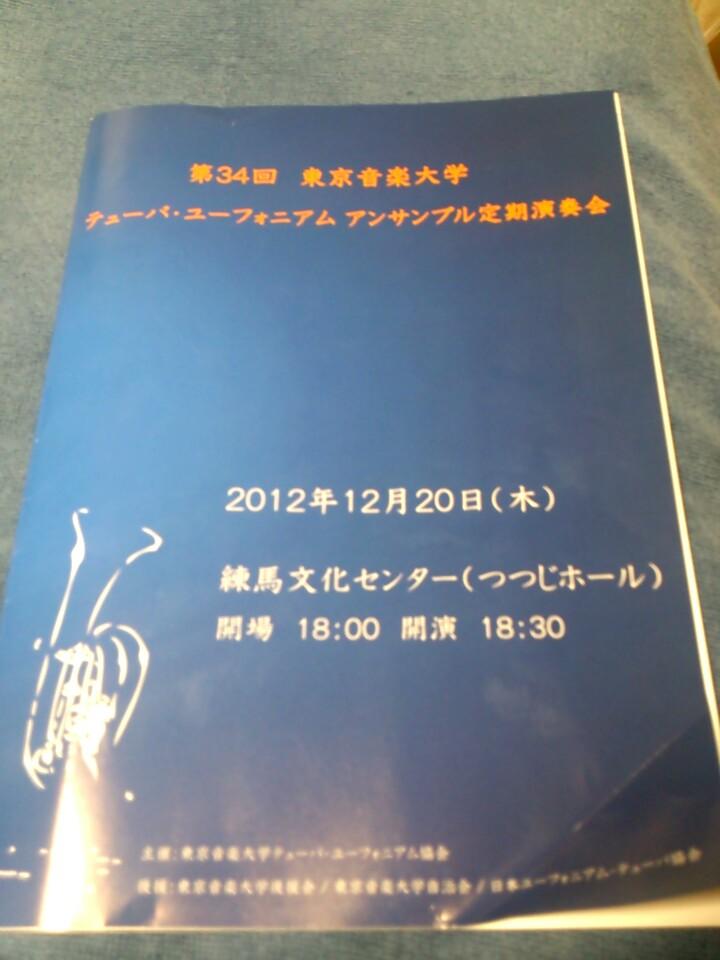 p_20121221_003743329.jpg