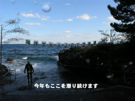 2012.01.07(土)スナップ09