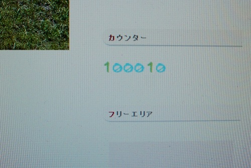 10万ヒット越え!