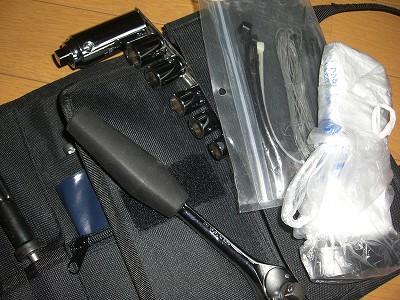 s-13:04工具