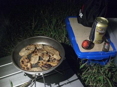 s-18:53ビール
