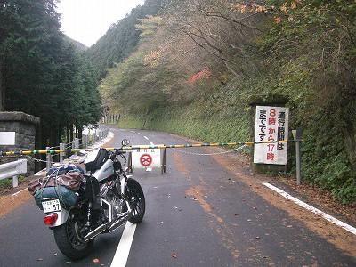 s-7:08仁田峠循環道路